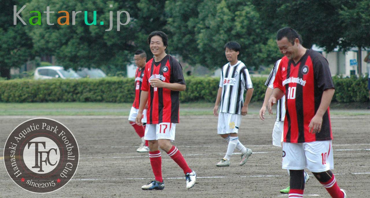 はなさき水上公園T.FC